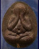 คัดสวย !! ปิดตาจัมโบ้ 2 หลวงปู่โต๊ะ วัดประดู่ฉิมพลี เนื้อผงใบลาน ฝังตะกรุด (1)