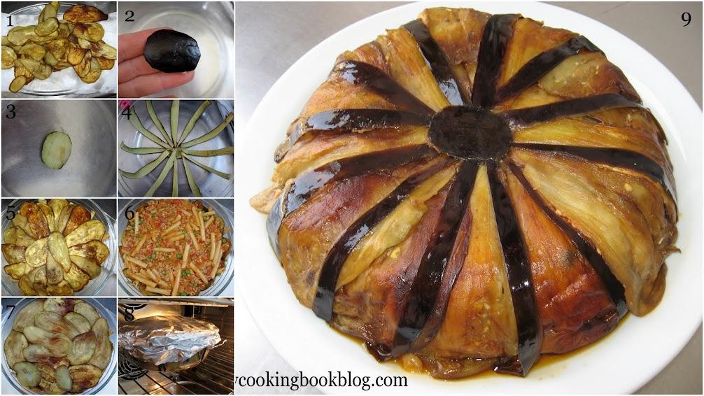 Патладжанена торта с макарони, кайма и грах