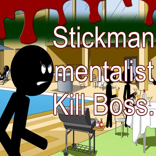 解謎App|Stickman mentalist Kill Boss LOGO-3C達人阿輝的APP
