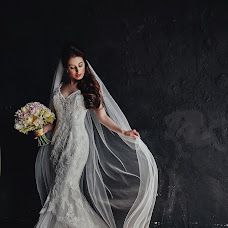 Wedding photographer Aleksandra Alesko (arastudio). Photo of 09.06.2016