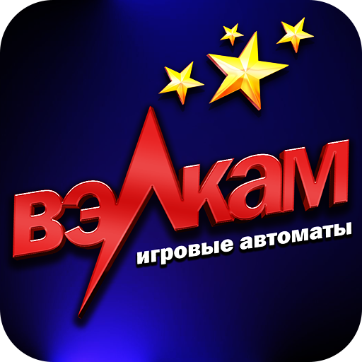 Клуб игровых автоматов game (apk) free download for Android/PC/Windows