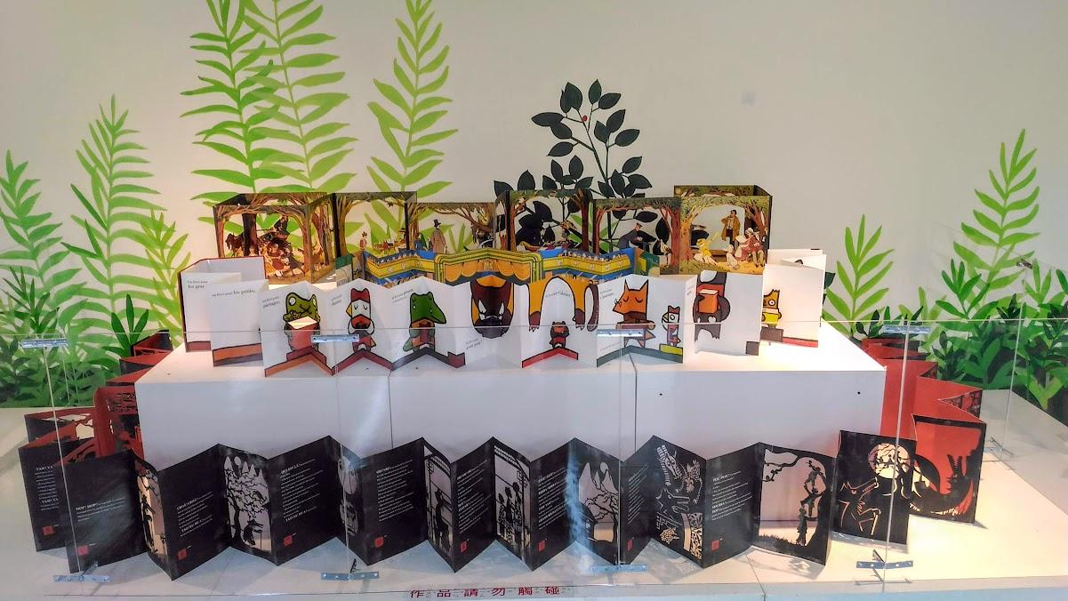 【桃園親子景點】桃園市兒童美術館-[森林裡的糖果屋] 立體書探索展 @ 旅遊休閒樂活趣 :: 痞客邦