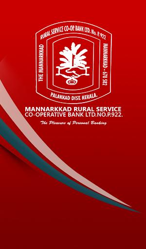 Mannarkkad RuralBank ePassbook