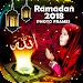 Ramadan Eid Photo Frames Icon