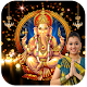 Download Ganesh Photo Frames For PC Windows and Mac