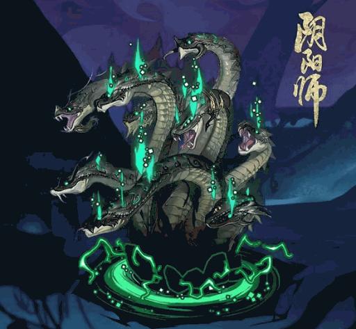 暗黒八岐大蛇