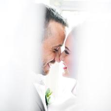 Wedding photographer Dima Levichev (Mitrofan). Photo of 05.11.2017