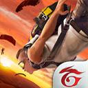 Garena Free Fire: Kalahari Game