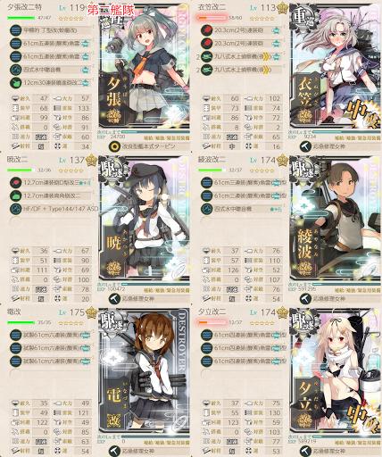 20夏RTAE6-2-2
