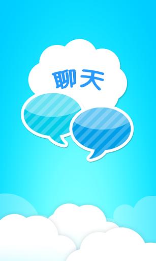 LIFE-结识好友 外语学习