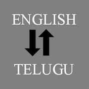 English - Telugu Translator