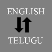 English - Telugu Translator