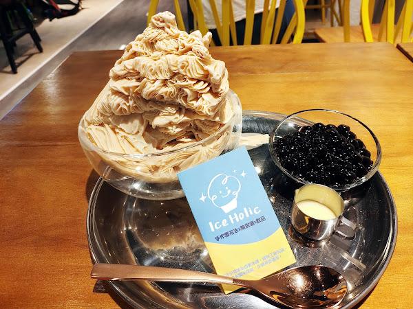 🌱古色古香烏龍奶小雪🌱 雪花冰濃濃的茶香味不會太甜 珍珠及煉乳可以隨意搭配吃法 附贈迷你霜淇淋🍦超濃郁好吃