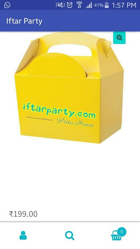 IftarParty.com by Pista House- screenshot