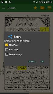 Urdu Quran (15 lines per page) - náhled