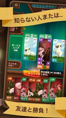 Sheeping Around: ストラテジーカードゲームのおすすめ画像3
