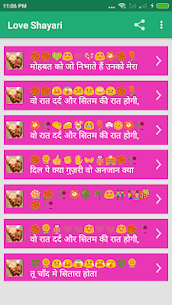 Love Shayari Hindi 2020 : All Love Shayari 12 MOD for Android 2