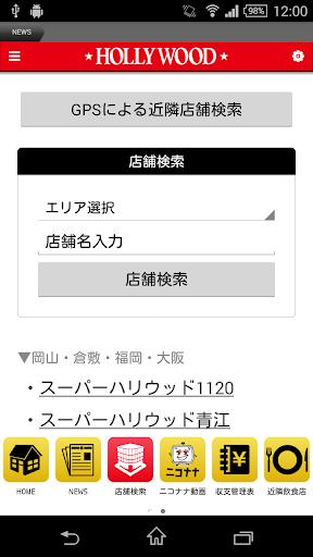 u30cfu30eau30a6u30c3u30c9 2.1.1 Windows u7528 2