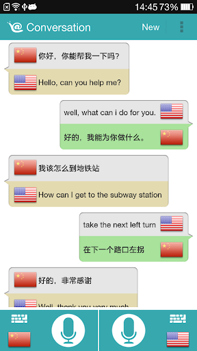 Translate Voice (Translator) Apk 1