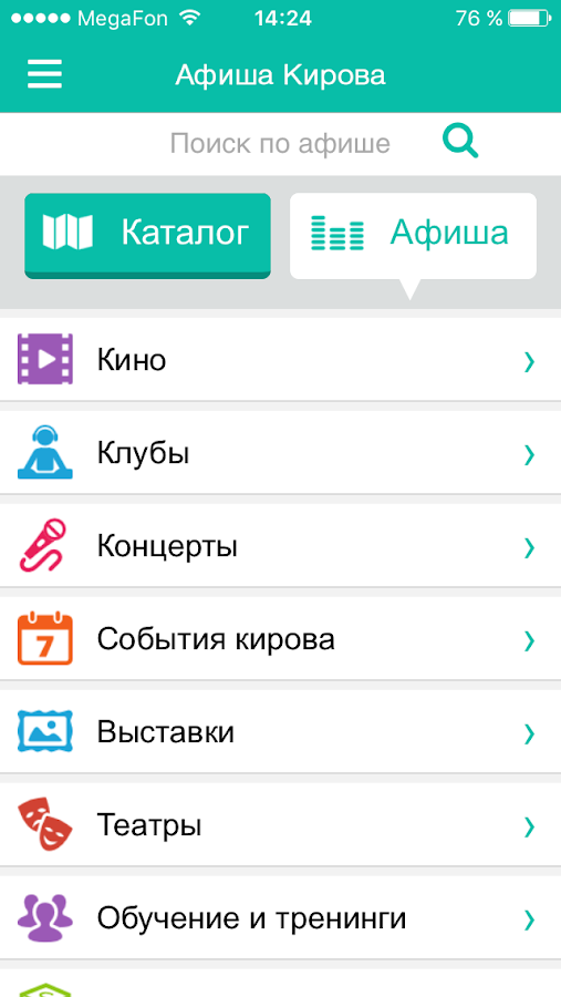 Rkirov.ru- screenshot