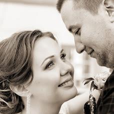 Wedding photographer Vyacheslav Chervinskiy (Slava63). Photo of 01.02.2016