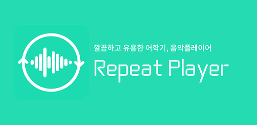 Repeat Player - Apps on Google Play