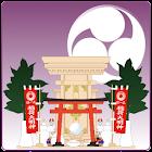 Kamidana - My Shrine icon