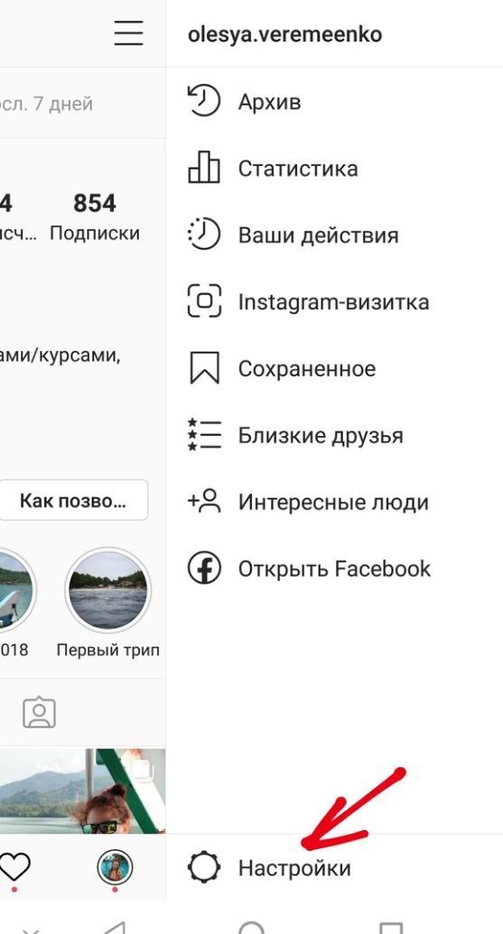 C:\Users\Олеся\Desktop\20\20.jpg