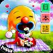 Bucha học tiếng Nhật - TỪ VỰNG, KANJI, GIAO TIẾP - Androidアプリ