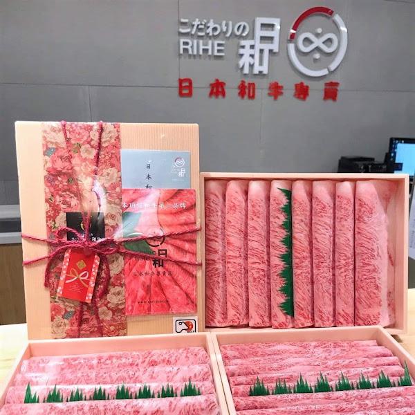 日本A5和牛專賣
