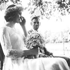 Wedding photographer Andy Winterholer (Minoltart). Photo of 11.04.2018