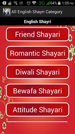 Friendship Shayari - हिंदी