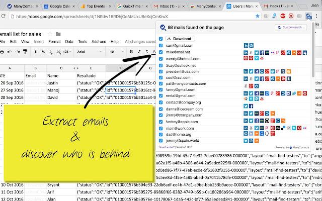 Email Qualifier