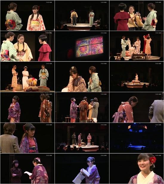 (TV-Variety)(720p) AKB48 – 舞台「絢爛とか爛漫とか」 160918