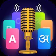 Hindi/English Voice Typing Keyboard-Speech To Text