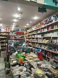 New Madaan Super Market photo 1