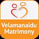 Velamanaidu Matrimony - The no.1 choice APK