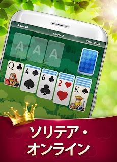 マジックソリティア: カードゲームのおすすめ画像1