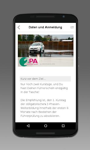 免費下載教育APP|2PA app開箱文|APP開箱王