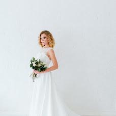 Wedding photographer Oksana Vedmedskaya (Vedmedskaya). Photo of 25.09.2018