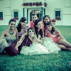 Wedding photographer roberto pedi (pedi). Photo of 13.05.2015