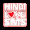 Latest Hindi Love SMS APK
