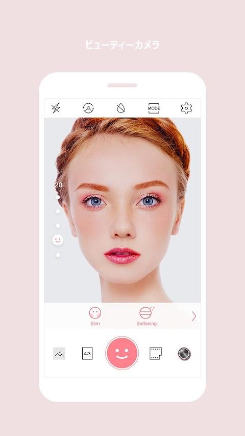 Cymera Camera-写真&ビューティーエディタ Beauty Filter, Collageのおすすめ画像1