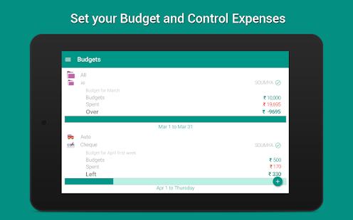 Daily Expense Manager - screenshot thumbnail
