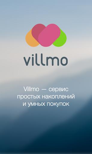 Villmo - простые накопления