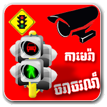 Khmer Traffic HD Live Free Download on Windows