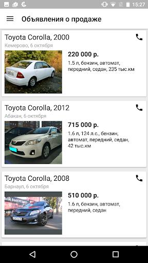 玩免費遊戲APP|下載Моя Corolla app不用錢|硬是要APP
