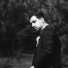Wedding photographer Andrey Gelevey (Lisiy181929). Photo of 17.09.2018