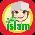 Cerdas Cermat Islam icon