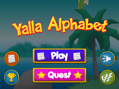 Yalla Alphabet- screenshot thumbnail